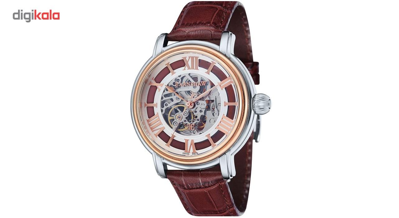 خرید ساعت مچی عقربه ای مردانه ارنشا مدل ES-0032-03