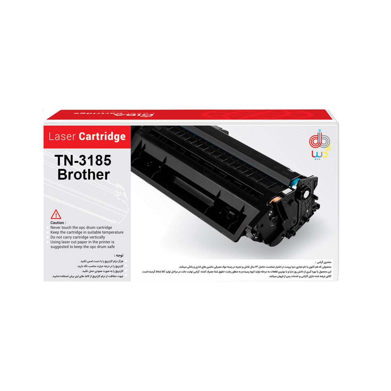 قیمت                      تونر دیبا مدل brother TN-3185