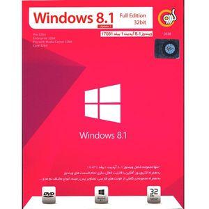 سیستم عامل ویندوز 8.1 گردو آپدیت 1 32 بیت