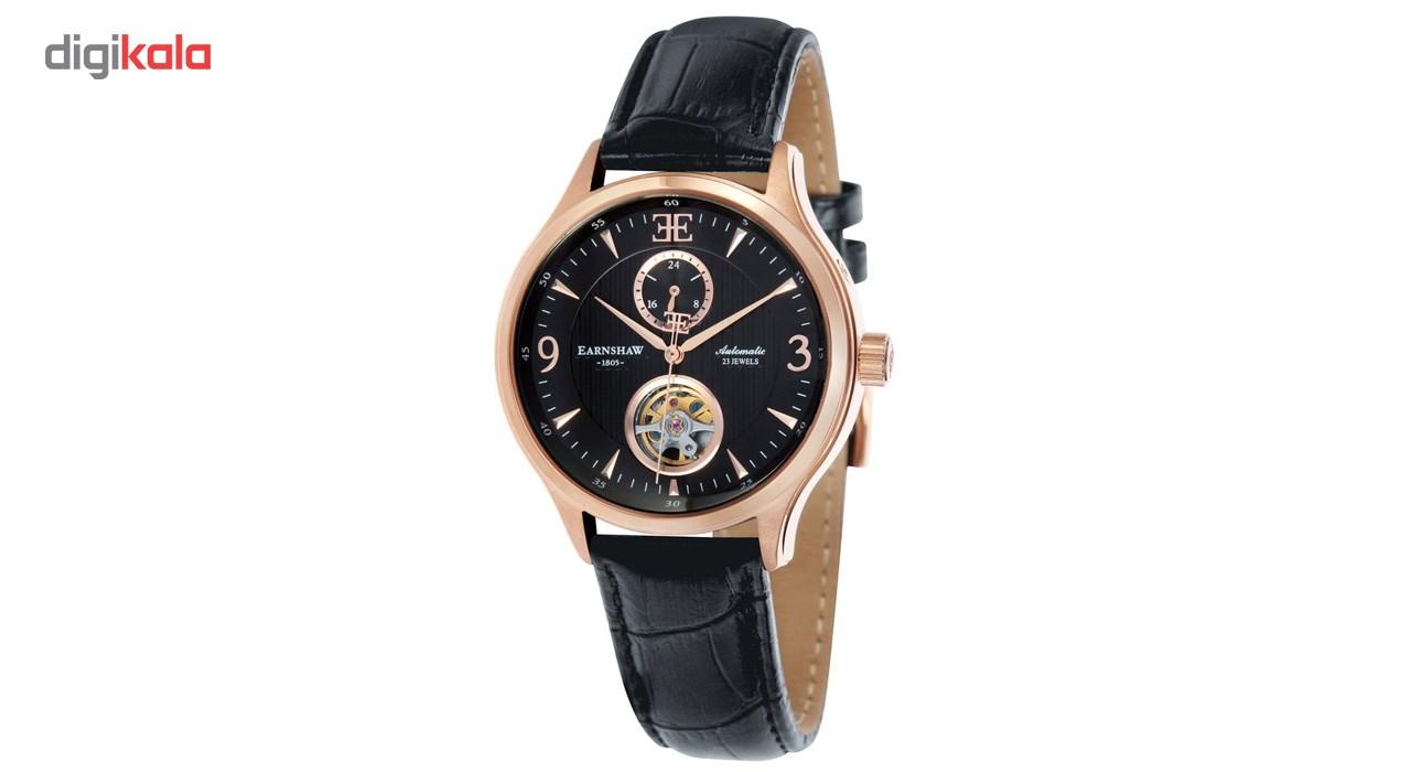 خرید ساعت مچی عقربه ای مردانه ارنشا مدل ES-8023-04