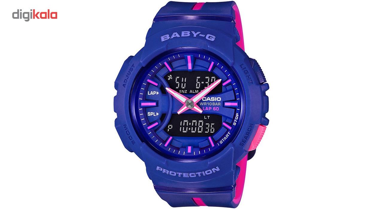 ساعت  زنانه کاسیو مدل BGA-240L-2A1DR