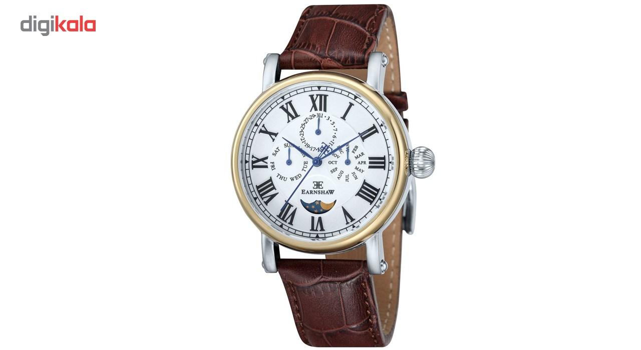 خرید ساعت مچی عقربه ای مردانه ارنشا مدل ES-8031-02