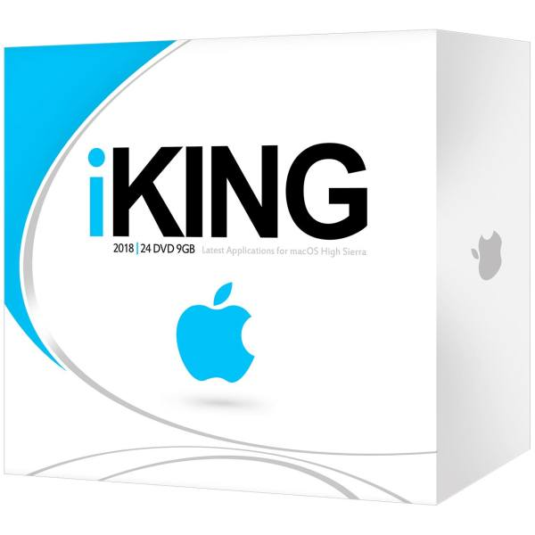 مجموعه نرمافزاری iKing 2018 شرکت پرند