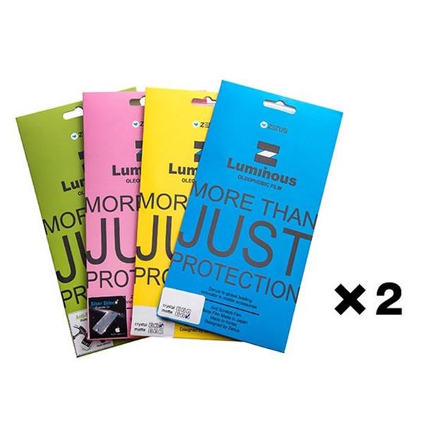 محافظ صفحه نمایش زیناس مناسب برای گوشی موبایل نوکیا Asha 230