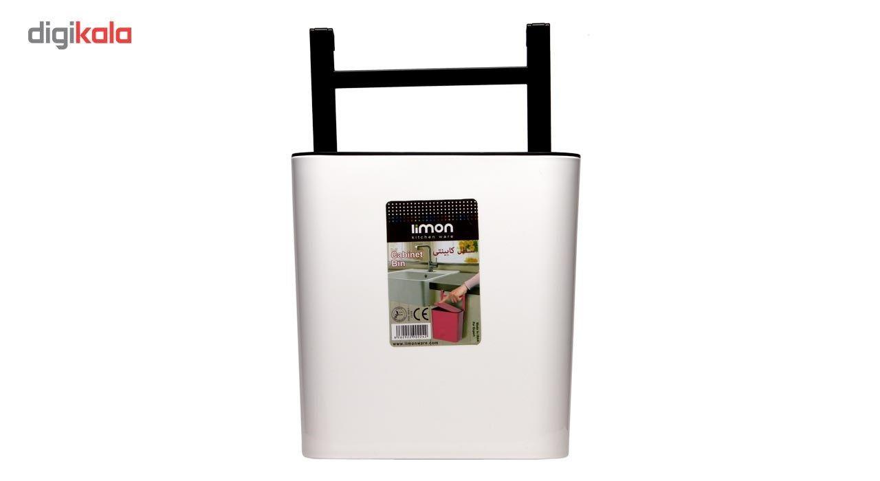 سطل زباله لیمون کد Ml16 main 1 2