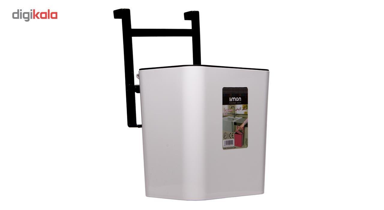 سطل زباله لیمون کد Ml16 main 1 5