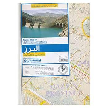کتاب نقشه سیاحتی و گردشگری استان البرز کد 533