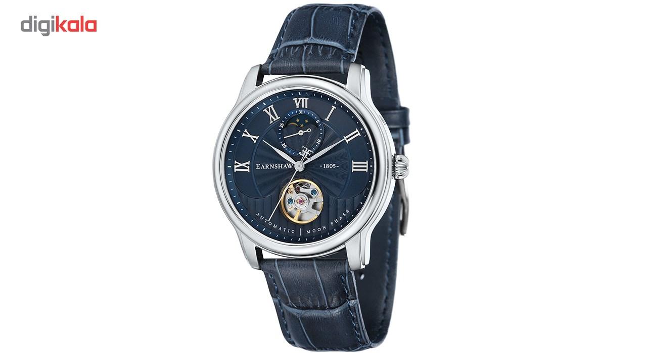 خرید ساعت مچی عقربه ای مردانه ارنشا مدل ES-8066-02