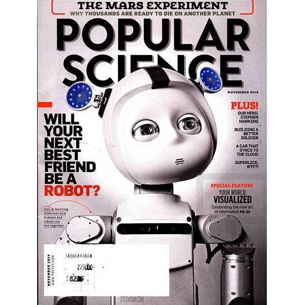 مجله پاپیولار ساینس - نوامبر 2014