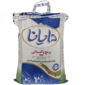 برنج پاکستانی دایانا - 10 کیلوگرم