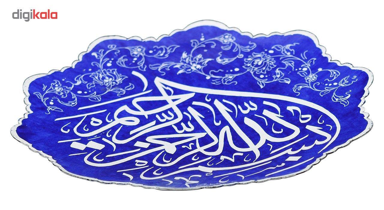 بشقاب مسی میناکاری صالحیزاده مدل 00-32 طرح بسم الله الرحمن الرحیم قطر 16 سانتی متر