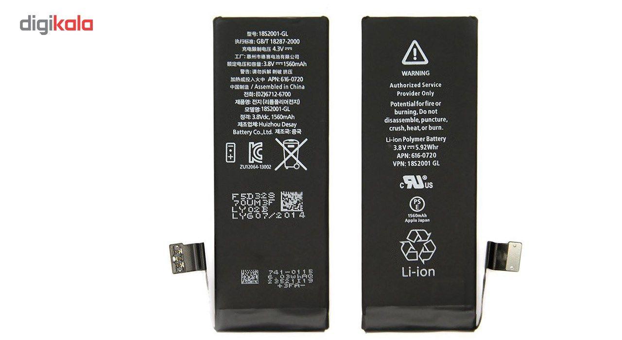 باتری موبایل مدل 0720-616  APN با ظرفیت 1560mAh مناسب برای گوشی موبایل آیفون 5S main 1 2