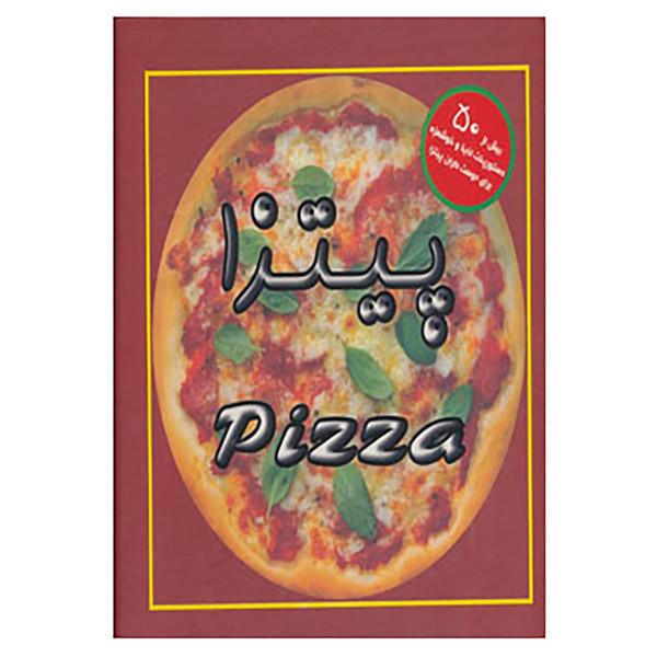 کتاب پیتزا اثر کارلا باردی