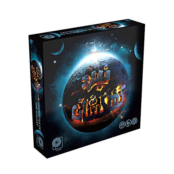 بازی فکری قاصدک مدل نبرد کهکشان
