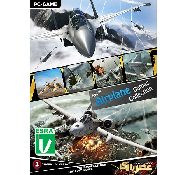 مجموعه بازی های کامپیوتری Airplane