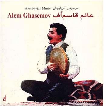 آلبوم موسیقی آذربایجان - عالم قاسماُف