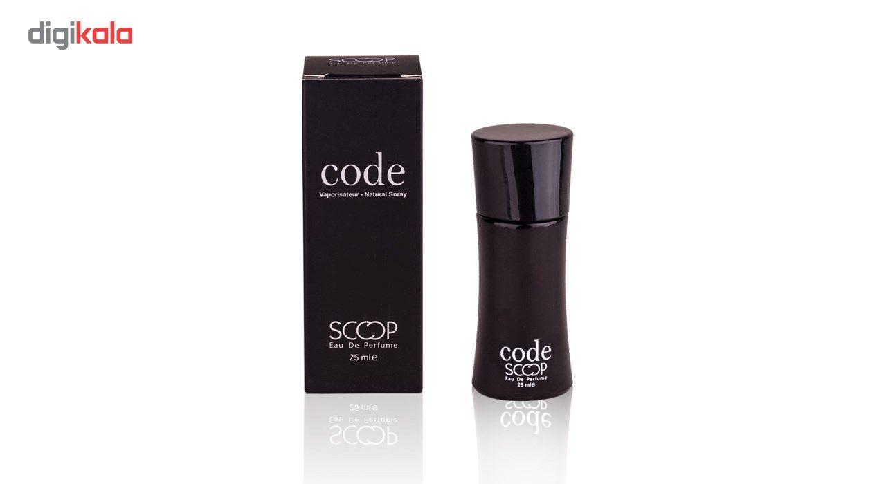 عطر جیبی مردانه اسکوپ مدل Code حجم 25 میلی لیتر main 1 2