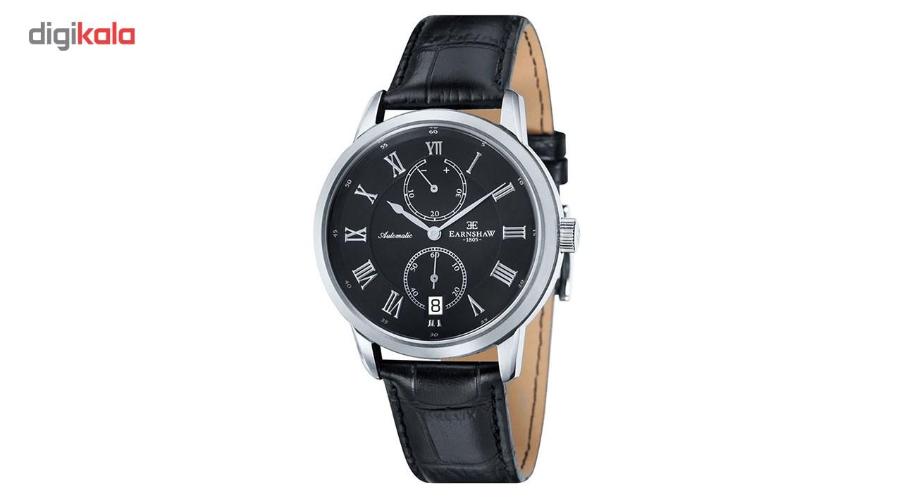 ساعت مچی عقربه ای مردانه ارنشا مدل ES-8035-01