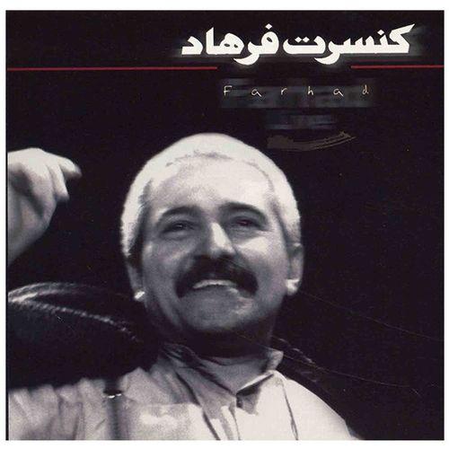 آلبوم موسیقی کنسرت فرهاد - فرهاد مهراد