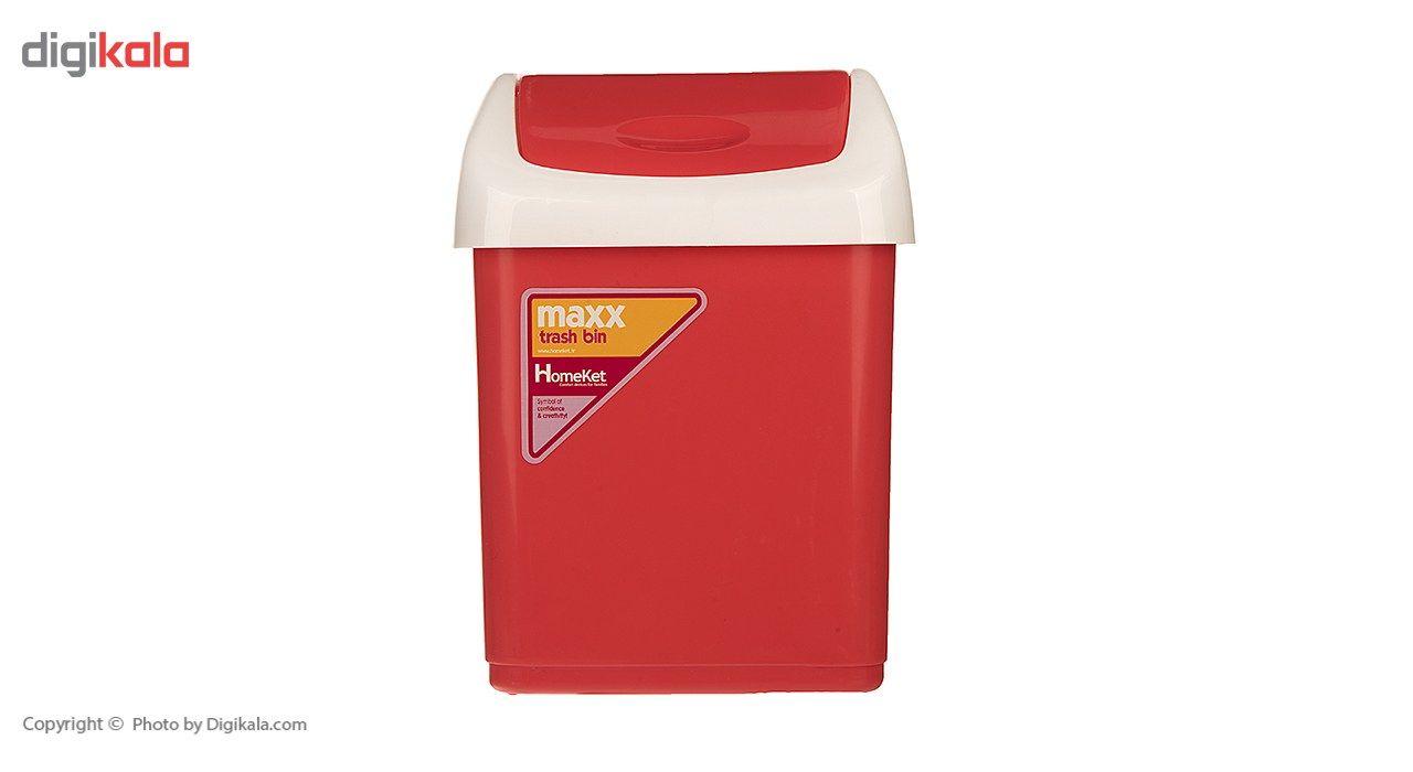 سطل زباله هوم کت مدل Maxx 03 main 1 2