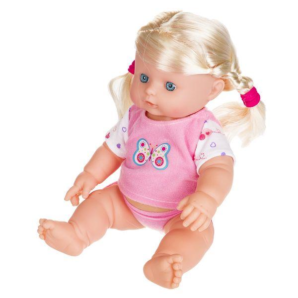 عروسک مدل My Little Baby 16021 ارتفاع 31 سانتی متر