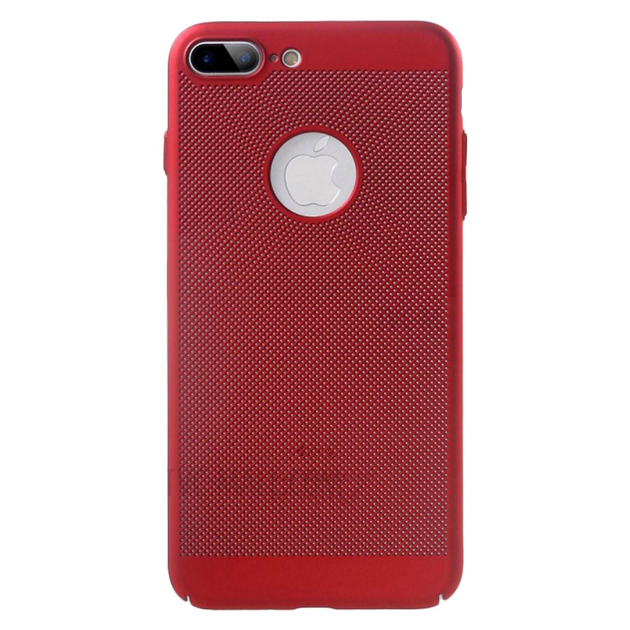 کاور مدل Hard Mesh مناسب برای گوشی موبایل آیفون 7Plus