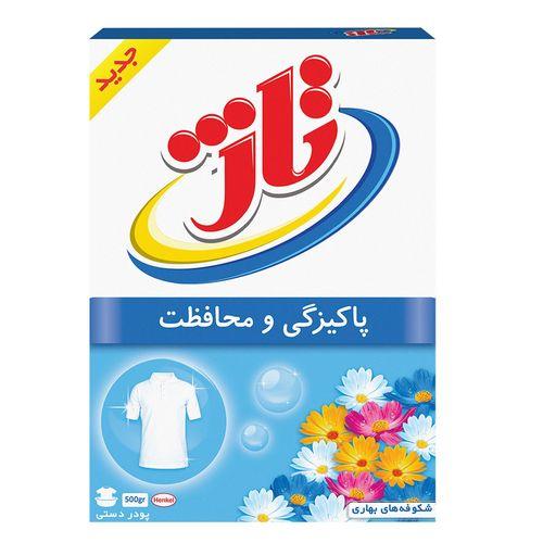 پودر رختشویی دستی تاژ بسته 500 گرمی