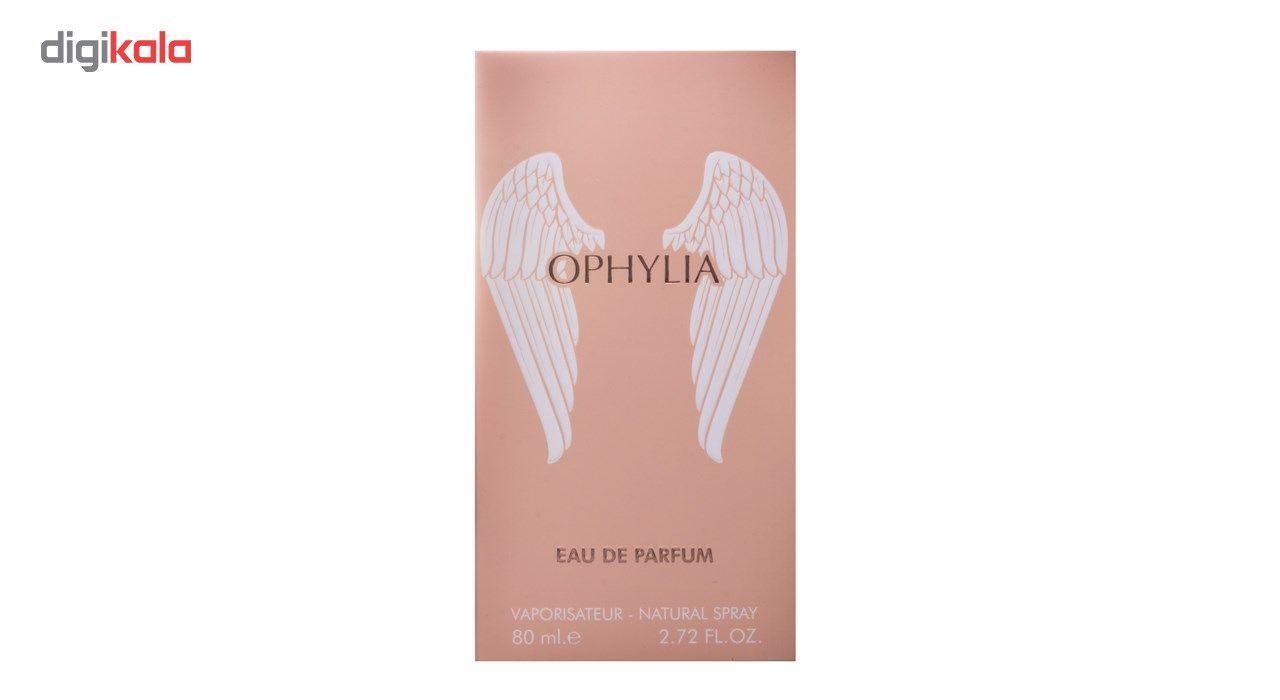 ادو پرفیوم زنانه فراگرنس ورد مدل Ophylia  حجم80 میلی لیتر main 1 4