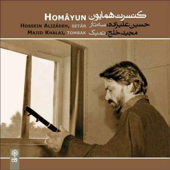 آلبوم موسیقی کنسرت همایون اثر حسین علیزاده و مجید خلج نشر ماهور