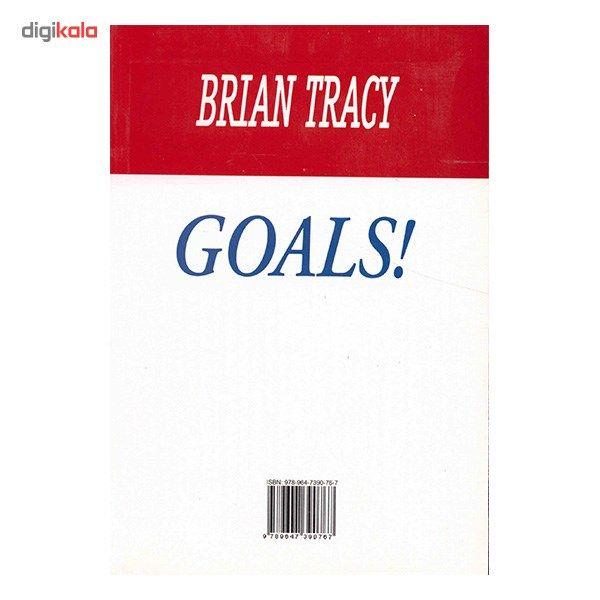 کتاب هدف اثر برایان تریسی main 1 2