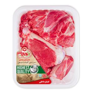 ران گوسفندي با استخوان ممتاز رويال طعم - 1 کیلوگرم
