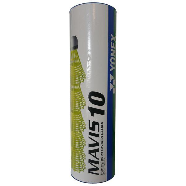توپ بدمینتون یونکس مدل زرد فسفری Mavis 10 بسته 6 عددی