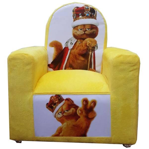 مبل کودک آرتا مدل Garfield