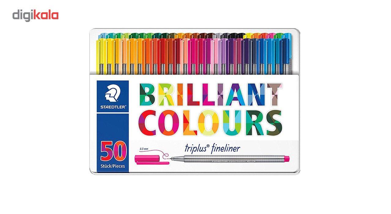 روان نویس 50 رنگ استدلر مدل Triplus Brilliant Colours  Staedtler 334 M50 Triplus Brilliant Colours