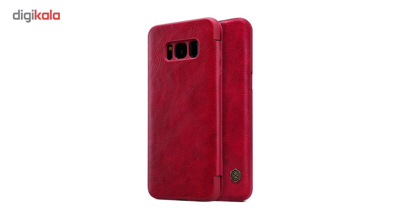 کیف کلاسوری نیلکین مدل Qin مناسب برای گوشی موبایل سامسونگ Galaxy S8 main 1 12