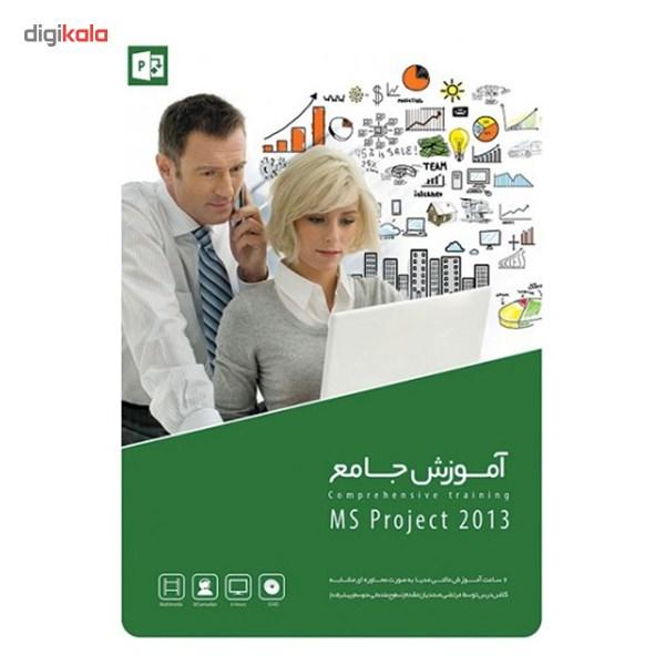 آموزش جامع گردو MS Project 2013