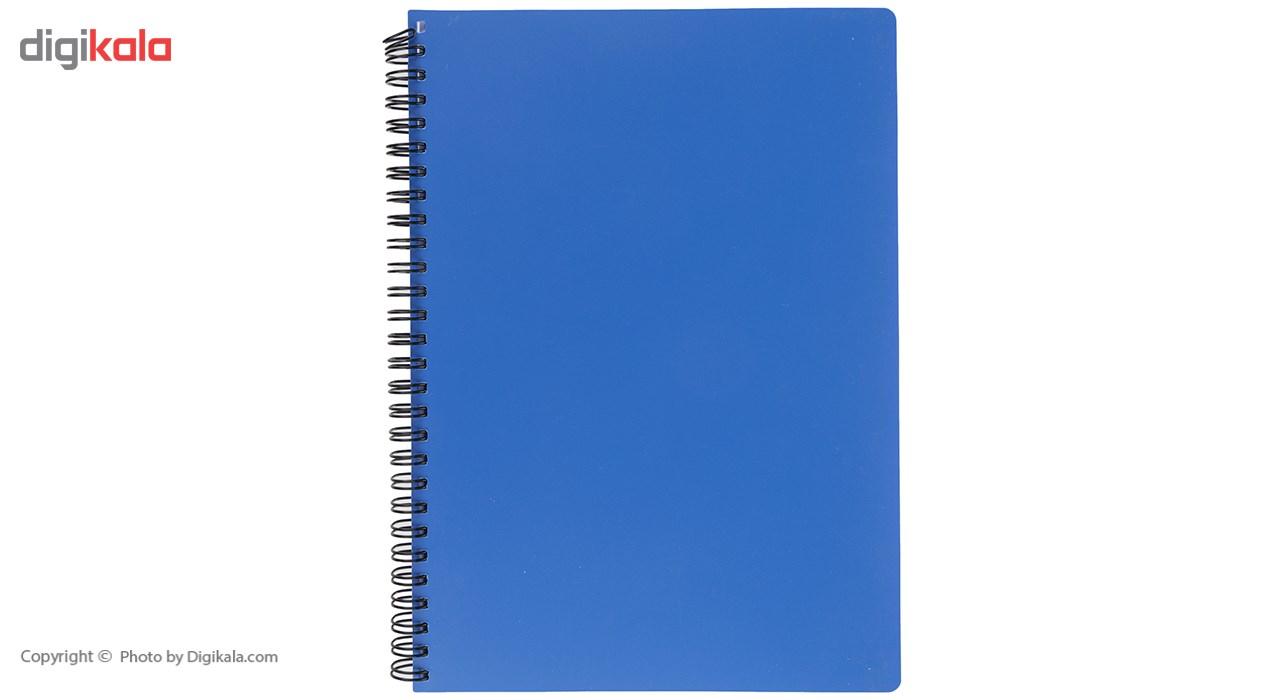 دفتر یاداشت پاپکو کد NB-620F