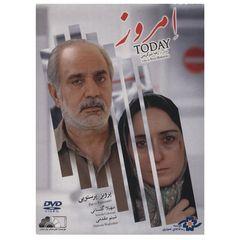 فیلم سینمایی امروز اثر رضا میرکریمی