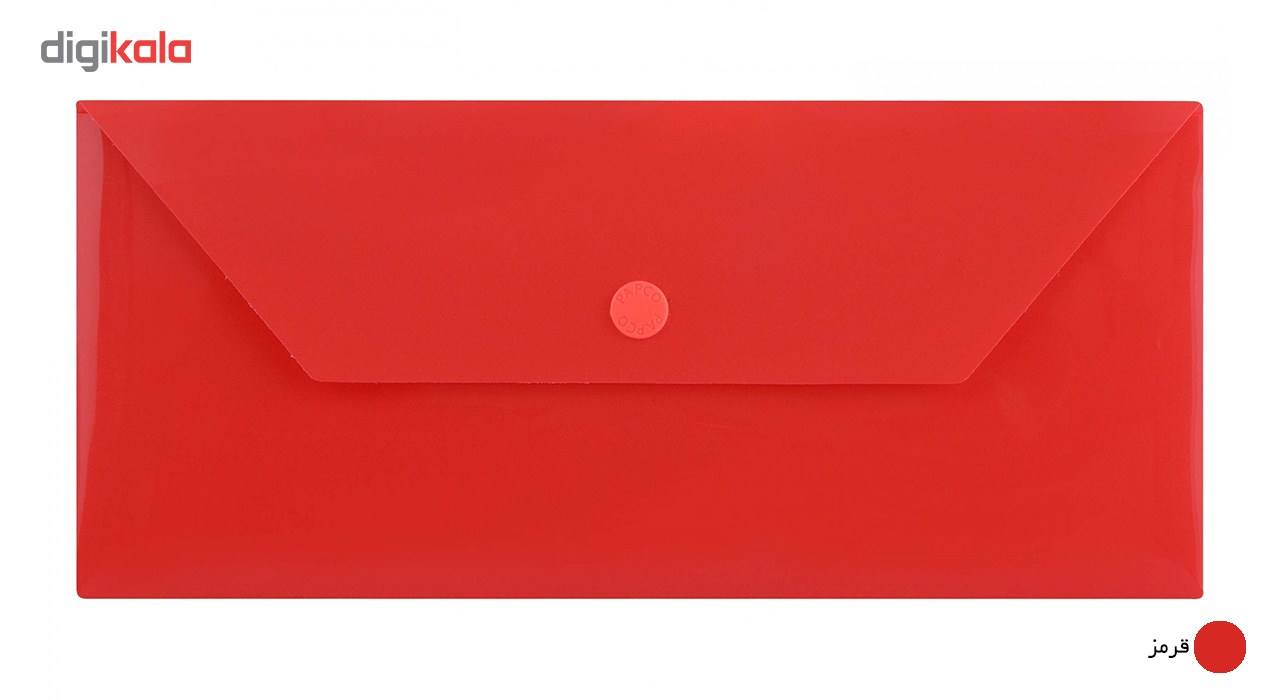 پوشه دکمه دار پاپکو کد 104M main 1 2