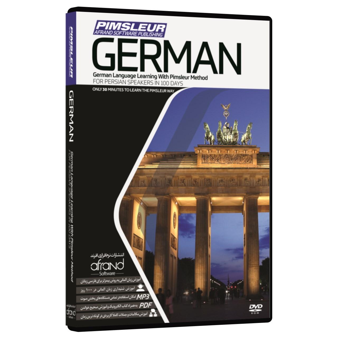 نرم افزار صوتی آموزش زبان آلمانی پیمزلِر انتشارات نرم افزاری افرند