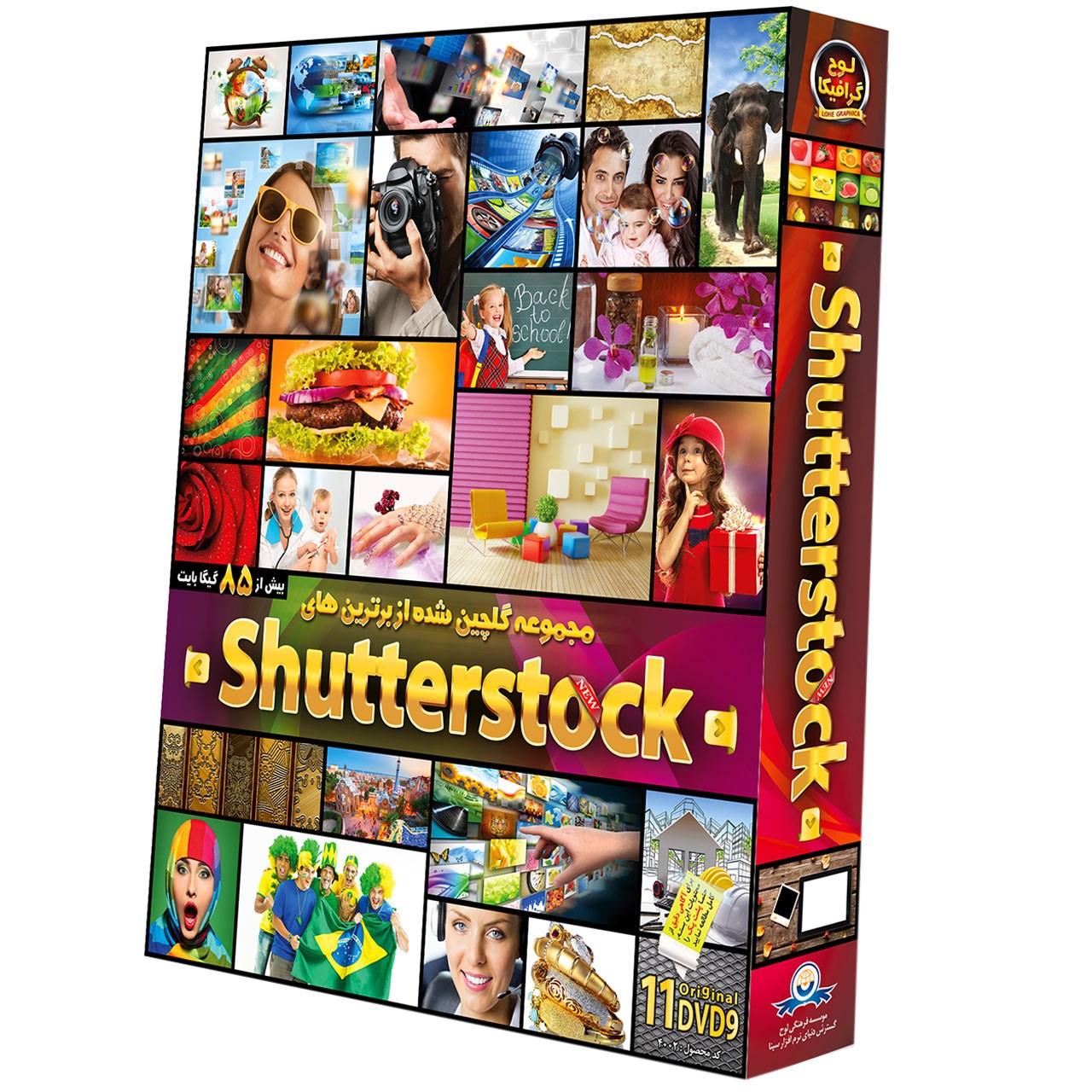 نرمافزار مجموعه Shutterstock نشر دنیای نرم افزار سینا