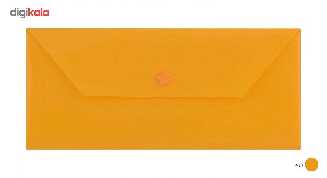 پوشه دکمه دار پاپکو کد 104M main 1 14