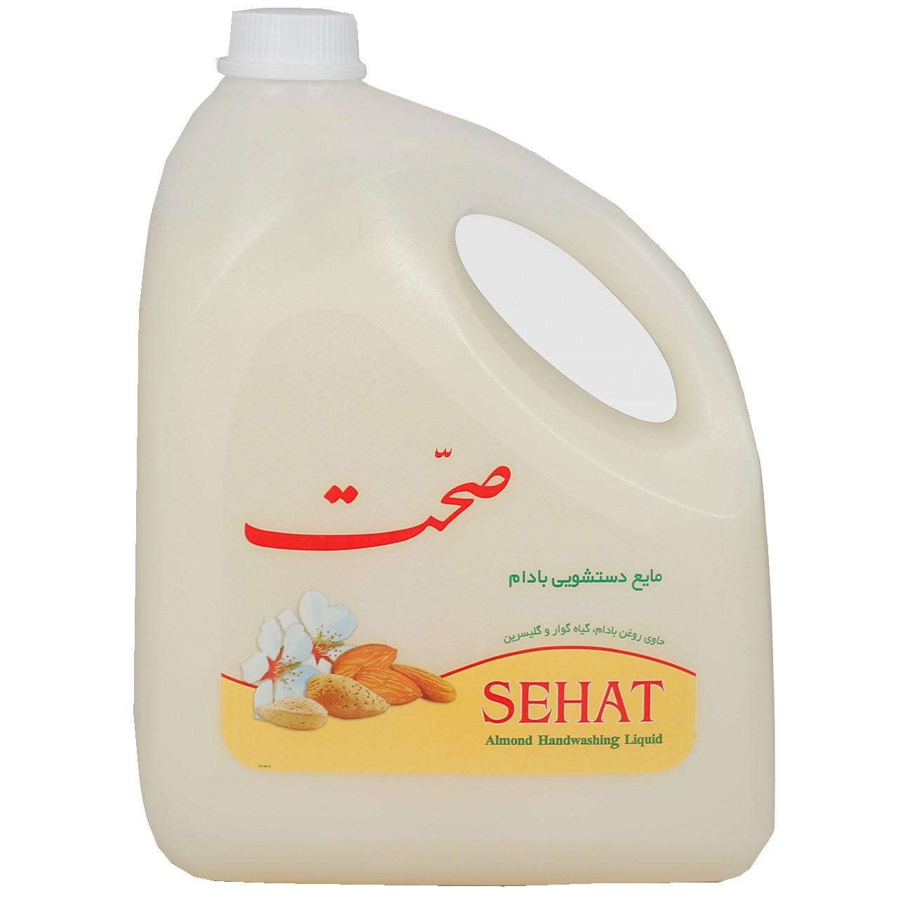 مایع دستشویی صحت مدل Almond مقدار 4000 گرم