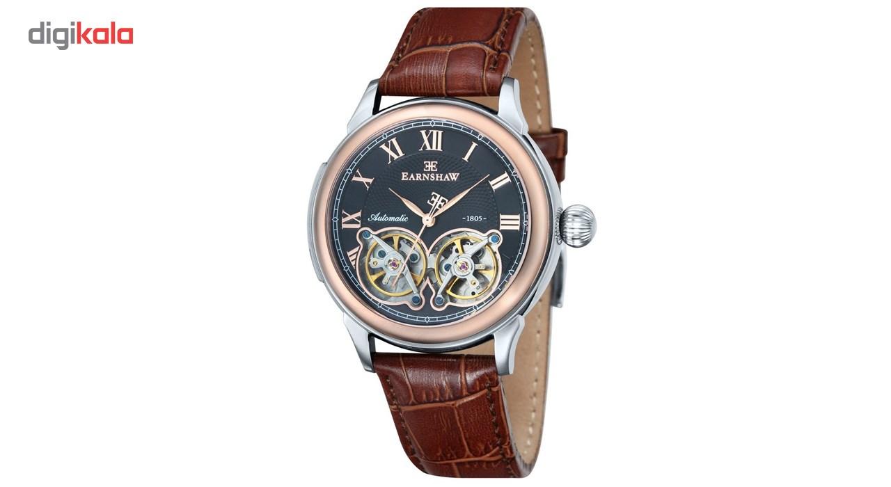 خرید ساعت مچی عقربه ای مردانه ارنشا مدل ES-8030-04