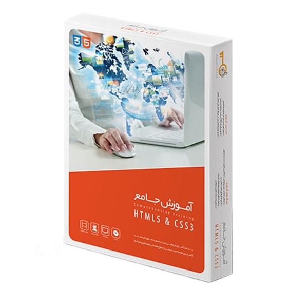 آموزش جامع گردو طراحی وب با HTML5 و CSS3