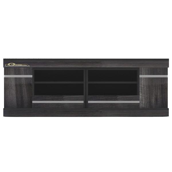 میز تلویزیون جیوری مدل Organo 1