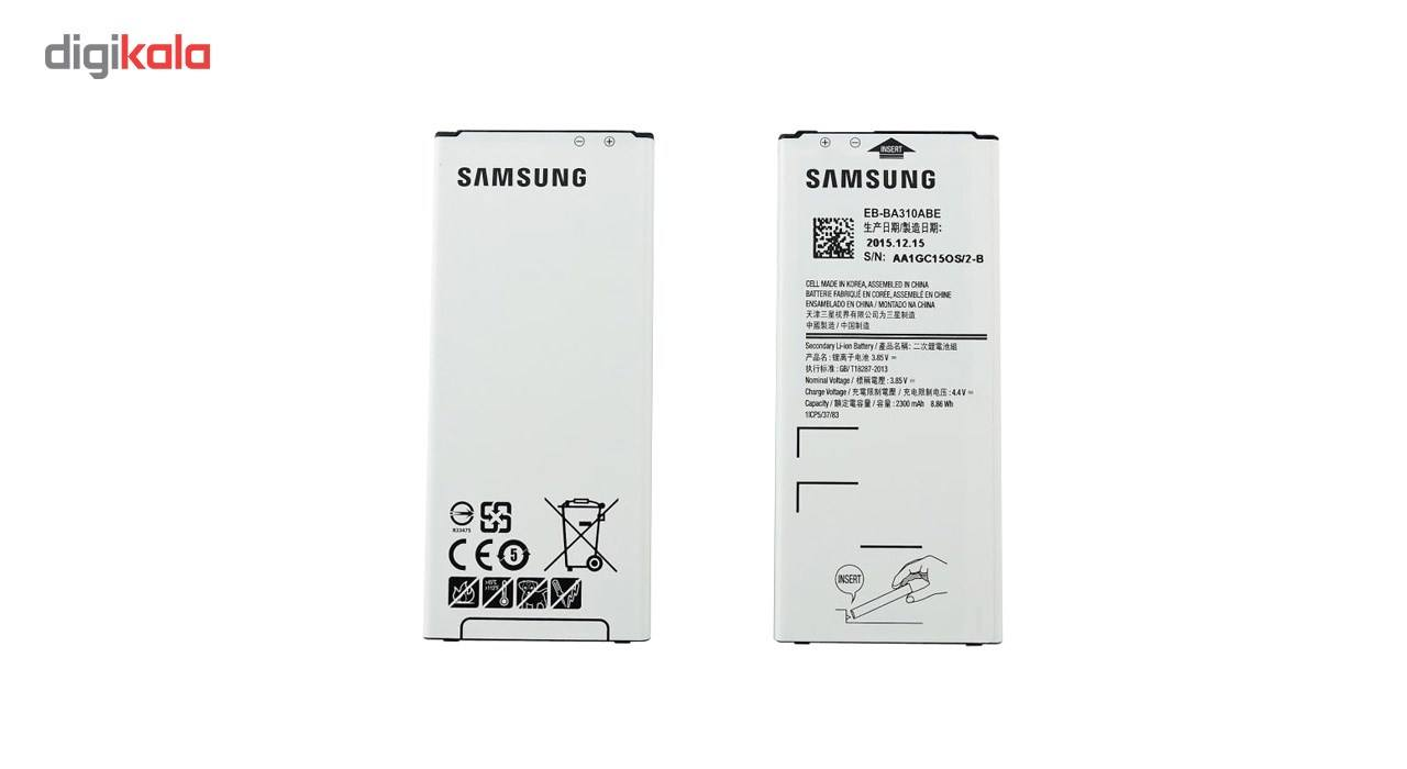 باتری موبایل مناسب برای سامسونگ مدل Galaxy A3 2016 با ظرفیت 2300mAh main 1 2