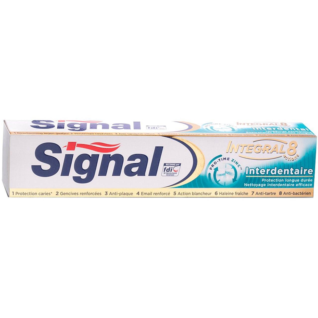 قیمت خمیر دندان سیگنال مدل Interdentaireحجم 75 میلی لیتر