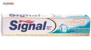 خمیر دندان سیگنال مدل Interdentaireحجم 75 میلی لیتر  Signal Interdentaire Toothpaste 75ml