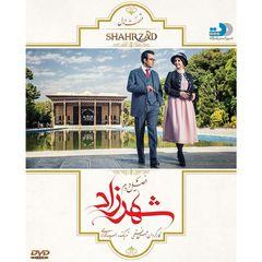 سریال شهرزاد اثر حسن فتحی فصل دوم قسمت اول